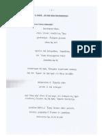poesía_erótica.pdf
