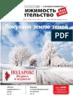 №46_web.pdf
