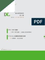 InsightXplorer Biweekly Report_20131202