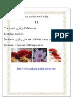 An Arabic Word a Day387