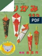 NOA Magazine Issue 113
