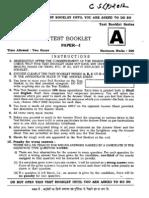 UPSC CSAT Paper 1 General Studies Question Paper 2012