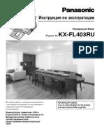 KX-FL403
