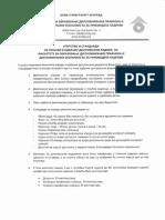 FORKUP - Upustvo i Standardi Za Pisanje i Odbranu Diplomskog Rada