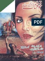 Kh Die Dec 2013.pdf