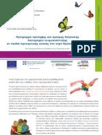 NEURODEVELOPMENT-NL1_20131202