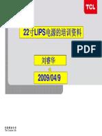 Fa5571n & Mp1008es - Ipl22c, Ipl22l