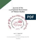 Medicine in Situ Panchen Tradition