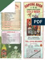 Capital Beer menu