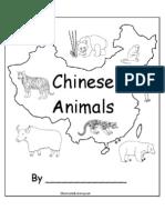 ChineseAnimals-EnchantedLearning