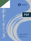 DBM 2012 Annual Report