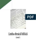 alfabetul ebraic