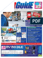 Netguide Vol (3) , Issue (13)