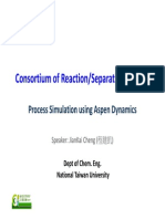 马后炮化工技术论坛_Consortium of Reaction-Separation Prosess (Aspen Dynamics)