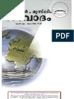 Thirukkural In Malayalam Pdf