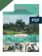 Annual Report 11-12