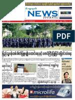 7Day News ဂ်ာနယ္ အတြဲ ၁၂၊ အမွတ္ ၃၉