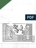 Gair Muqalideen k Mutazaad Fatway