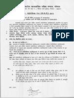 Advt_PPT_2013