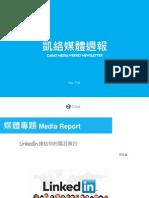 Carat Media NewsLetter 716 Report