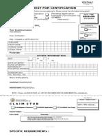 VCU Form 1