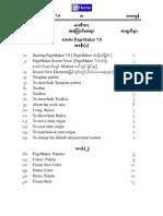 PageMaker 7.0