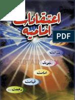 Etiqadat-E-Imamia a Book by Allama Muhammad Hussain Najafi Translation of Risala-Lailia (Arbic) by Allama Baqer Majlisi