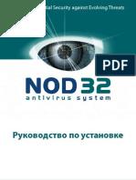 Eset NOD32 Install