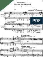 Rachmaninov Symphony No 1