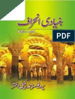 Basic Drift Bunyadi Inhiraf By Prof Ahmed Rafique Akhtar URDU