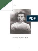 魯迅〈故鄉〉的寫作技巧探析