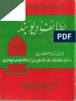 File 273