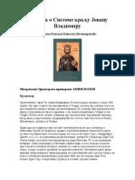 Vladika Nikolaj Velimirovic - Citanka o Svetom Kralju Jovanu Vladimiru