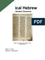 Book Hebrew BHSG2009