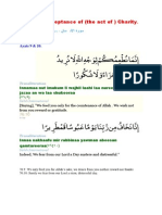 Dua for Acceptance of Charity