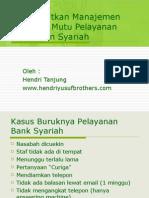 Manajemen SDM Dan Mutu Pelayanan Bank Syariah