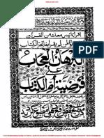 142724042-البرهان-العجاب-علي-فرضية-أم-الكتاب-الشيخ-محمد-بشير-الشهسواني-باللغة-الاردية