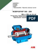 LV Motors Spare Parts