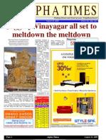 Alpha Times, T.Nagar 23 August 2009