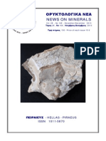 ORYKTOLOGIKA NEA-NEWS ON MINERALS