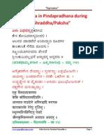 Saptanna in Pindapradhana During Shraddha