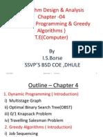 Algorithm Design & AnalysisChapter