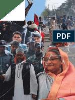 Death in Dhaka
