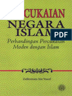 Percukaian Negara Islam