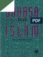 Bahasa dalam Tamadun Islam