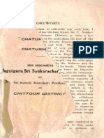 Book Chronicle of H.H. Pujyasri Chandrasekharendra Sarasawthi Mahaswamiji's Chaturmasyam at Chittoor in 1931