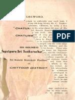 Book Chronicle of H.H. Pujyasri Chandrasekharendra Sarasawthi Mahaswamiji's Chaturmasyam at Chittoor in 1931
