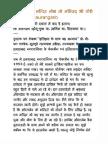 Aurangzeb ka sach kya he  ( HINDI )