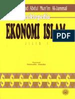 Ensiklopedia Ekonomi Islam (Jilid I)