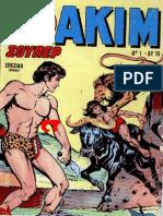 Super Akim 1